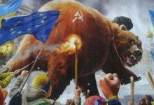 Photo of Сценарій патріотичного свята, про реальні події в Україні «Неоголошена війна»