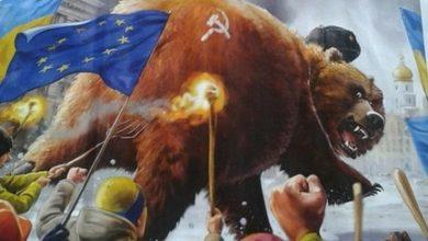 Photo of Стаття за 2008 рік: Следующая война в Европе – между Россией и Украиной?