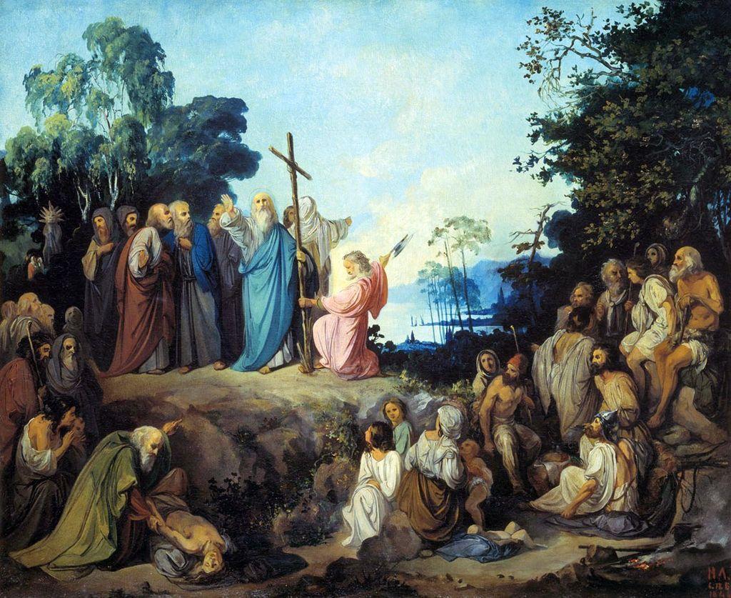Хрещення апостолом Андрієм Скіфії, полянської землі на картині Миколи Ломтєва