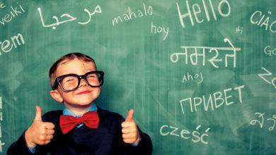Photo of Діти, які говорять на двох мовах, бачать світ інакше