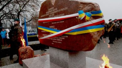 Photo of У Любліні (Польща) відкрили Пам'ятник жертвам Голодомору в Україні
