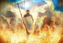 """Photo of Відкритий виховний захід присвячений героям  Небесної сотні """"Вони помирали, щоб жила Україна"""""""
