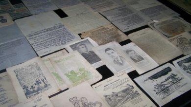 Photo of В новознайденому архіві ОУН — відомості про понад сотню загиблих повстанців