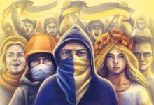 """Photo of Сценарій заходу """"Революція гідності, охрещена кров'ю"""""""