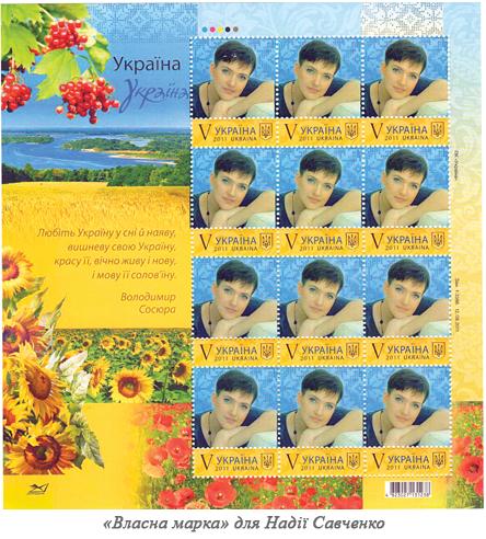 Савченко - Шкільне життя