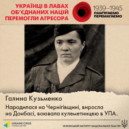 Галина Кузьменко - Шкільне життя