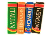 Іноземні мови - Шкільне життя