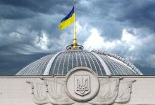 Photo of Комітет ВР не підтримав кандидатуру Сергія Шкарлета на посаду міністра освіти