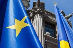 День Європи - Шкільне життя