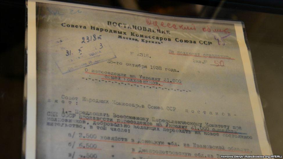 Таємна постанова РНК УСРР про розподіл переселенців по території України.