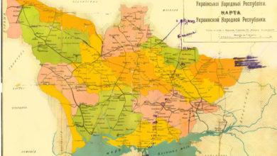 Photo of Мапа Української Народньої Республіки. Харків, 1917 рік