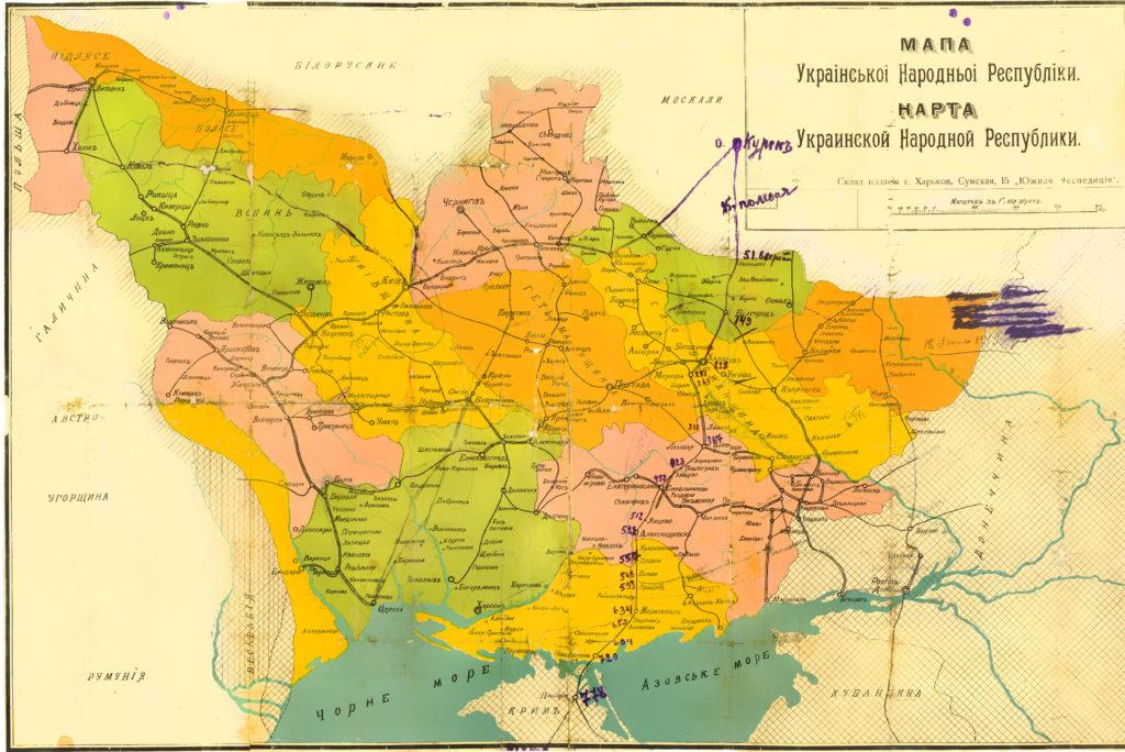 Україна 1917-1918 рр. - Шкільне життя