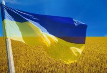 Photo of Перший урок: Україна – єдина країна (5 клас)
