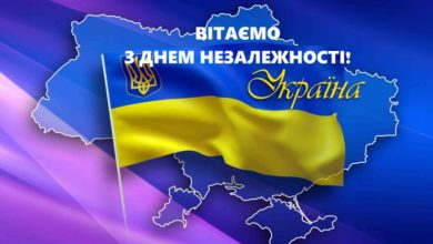 Photo of Як це було: Акт проголошення незалежності України (1991 р., серпня 24)