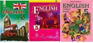 5 клас. Англійська мова - Шкільне життя