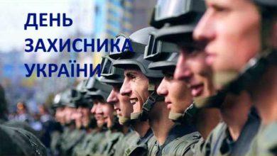 Photo of Виховна година у 7-11 класах «Слава незламним захисникам»