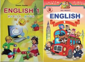 Англійська мова 1 клас - Шкільне життя