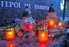 Photo of Сценарії до річниці Революції Гідності: Пам'яті Героїв Небесної Сотні