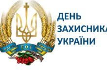 Photo of Ми  роду козацького діти, землі української цвіт (пізнавально-розважальне свято для 1 класу)