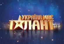 """Photo of Сценарій """"Школа має талант"""""""