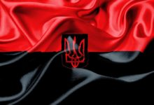 УПА, прапор - Шкільне життя