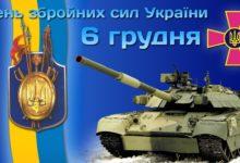 Photo of Літературно- музична композиція «Повертайся живим»  (9-11 класи)