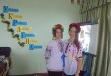 """Photo of Свято миру і єдності """"Заспіваймо пісню за Україну!"""""""