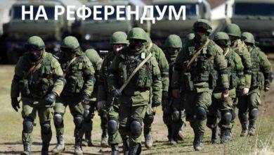 Photo of Анексія – Крим