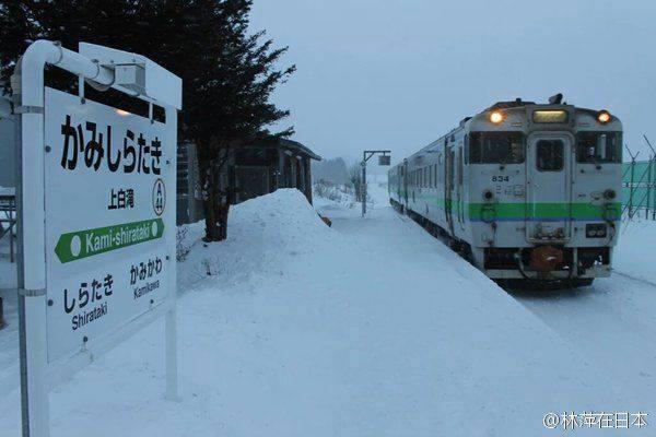 Поїзд - Шкільне життя