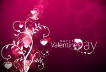 Photo of Захід до Дня святого Валентина для старших класів «Love makes the world go round»