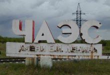 Сценарії Дня пам'яті Чорнобильської трагедії - Шкільне життя