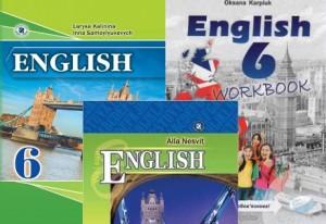 6 клас. Англійська мова - Шкільне життя
