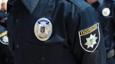 Поліція - Шкільне життя