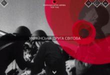 Друга світова війна - Шкільне життя