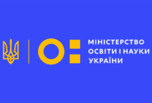 Міністерства освіти і науки України (МОН)-Шкільне життя